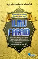 Pengurusan Harta Pusaka Dalam Islam (Ilmu Faraid)(L106)