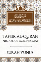 Tafsir Al-Quran Nik Abdul Aziz Nik Mat: Surah Yunus (HARD COVER) #(L11)
