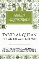 Tafsir Al-Quran Nik Abdul Aziz Nik Mat: Surah Al-Fil, Surah Al-Humazah, Surah Al-'Asr, Surah Al-Takathur  (HARD COVER) (L9)