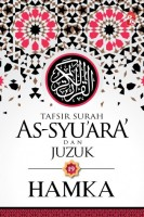 Tafsir Al-Azhar: Tafsir Surah As-Syu'ara' dan Juzuk 19 (L164,BL161,R29,G66)