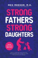 Strong Fathers Strong Daughters(G41)