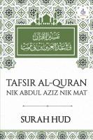 Tafsir Al-Quran Nik Abdul Aziz Nik Mat: Surah Hud (HARD COVER) #(L11)