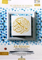 Al-Quran Al-Karim Ar-Riyadh Waqaf dan Ibtida' (TURQUOISE)(L223)