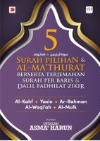 5 Surah Pilihan & Al-Ma'thurat (L63)