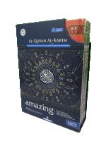 Al-Quran Al-Karim Amazing Perjilid (BIRU GELAP)(L223)