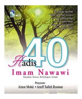 Hadis 40: Imam Nawawi