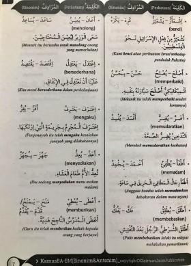 Kamus Bahasa Arab Bahasa Melayu Sinonim Kata Seerti And Antonim Kata Berlawanan C58