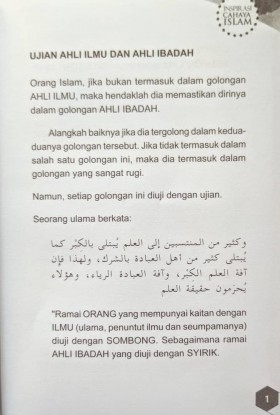 Inspirasi Cahaya Islam C60
