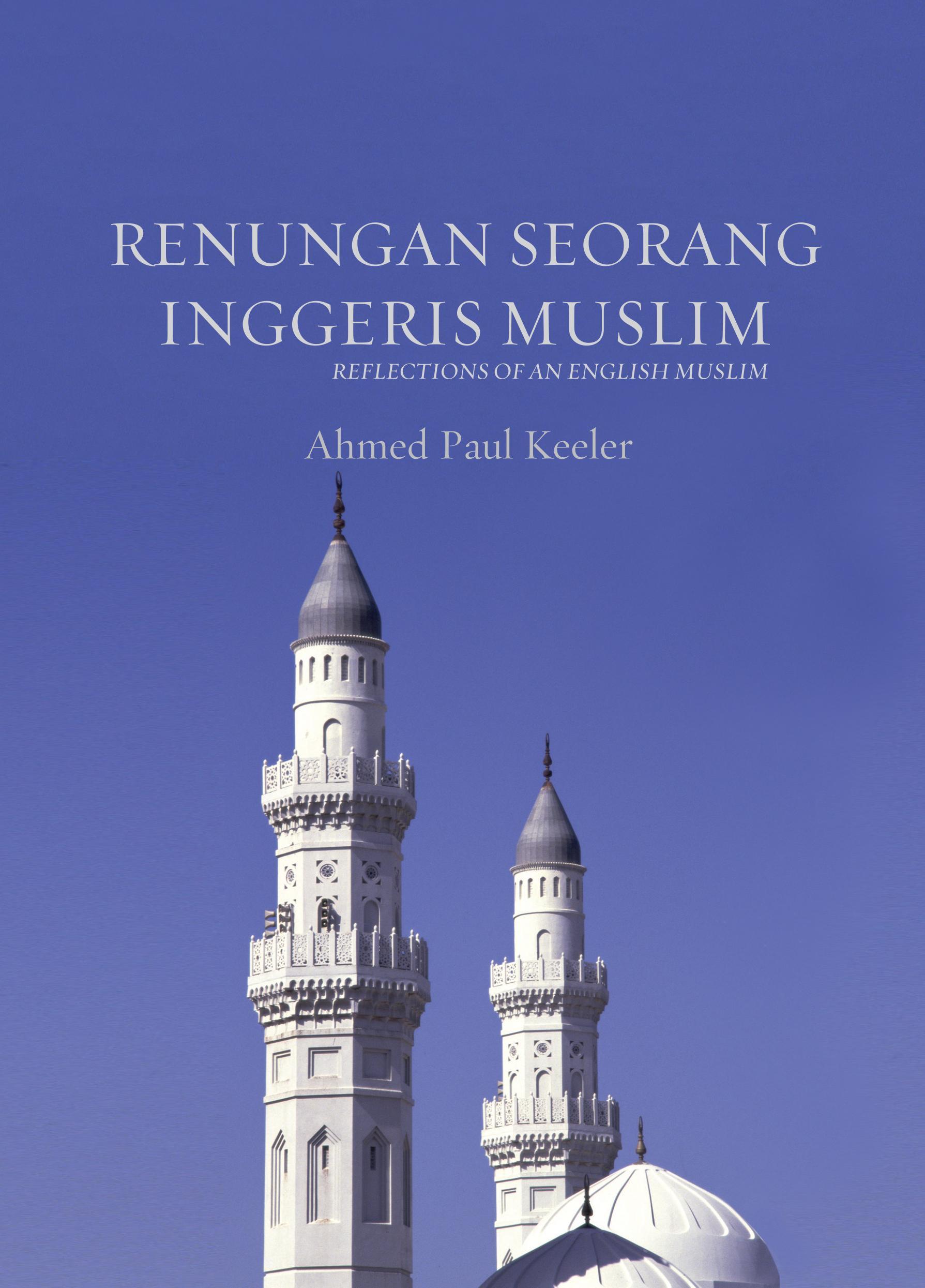 perbandingan tamadun islam dan barat dari perspektif ekonomi
