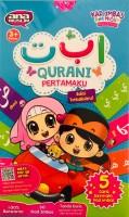 Kad Imbas - Alif Ba Ta Qurani Pertamaku (Edisi Terbaharu) (L130)