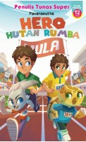 Tunas Super: Hero Hutan Rumba