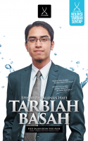 Tarbiah Basah