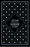 Ciri Pemisah Antara Islam Dan Zindik #