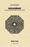 Muhammad: Riwayat Hidup Berdasarkan Sumber Terawal #