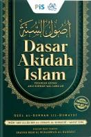 Dasar Akidah Islam Pegangan Akidah Ahli Sunnah Wal Jama'ah