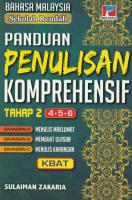 Panduan Penulisan Komprehensif  - Bahasa Malaysia Sekolah Rendah -