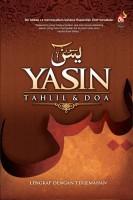 Yasin Dan Tahlil
