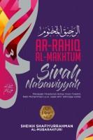 Ar-rahiq Al-makhtum: Sirah Nabawiyyah