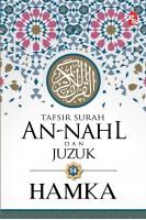Tafsir Al-azhar: Tafsir Surah An-nahl Dan Juzuk 14
