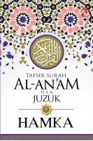 Tafsir Al-azhar: Tafsir Surah Al-an'am Dan Juzuk 7
