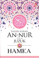 Tafsir Al-azhar: Tafsir Surah An-nur Dan Juzuk 18