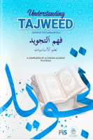 Understanding Tajweed: Learning The Fundamentals