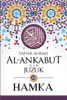 Tafsir Al-azhar: Tafsir Surah Al-ankabut Dan Juzuk 20
