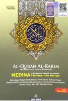 Al-Quran Al-Karim Medina A6 (HITAM)(L223)