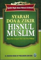 Syarah Doa & Zikir Hisnul Muslim
