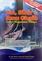 Jin, Sihir & Ilmu Ghaib Dalam Masyarakat Melayu  #
