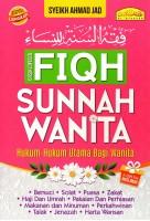 Ensiklopedia Fiqh Sunnah Wanita