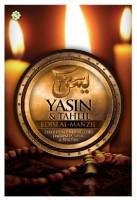 Yasin & Tahlil Edisi Al-manzil