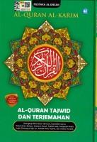 Al-quran Al-karim Al-quran Tajwid & Terjemahan