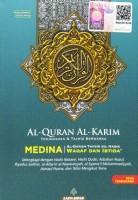 Al-Quran Al-Karim Medina A6 (BIRU)(L223)