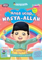 Anas Ucap Masya-allah