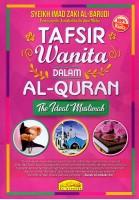Tafsir Wanita Dalam Al-quran
