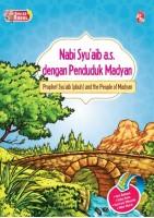 Siri 25 Rasul - Nabi Syu'aib A.s Dengan Penduduk Madyan / Prophet Syu'aib  And The People Of Madya