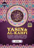 Surah Yassin Dan Al Kahfi