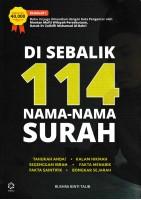 Di Sebalik 114 Nama-nama Surah