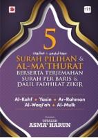 5 Surah Pilihan & Al-ma'thurat