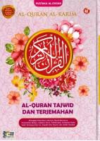 Al-quran Al-karim Al-quran Tajwid & Terjemahan A4