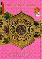 Al-quran Al-karim Al Fatih Pertkata Kod Tajwid Arab