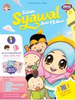 Salam Syawal Anis & Anas 1