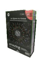 Al-Quran Al-Karim Amazing Perjilid (HITAM)(L223)