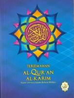 Az-zikir Terjemahan Al-quran Al-karim
