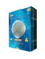 Al-Quran Multazam Perjuzuk (Waqaf Ibtida') - Biru Cair(L223)