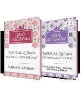 Kombo: Tafsir Tok Guru - Surah Al-fatihah & 3 Qul