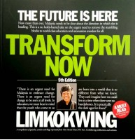 The Future Is Here Transform Now