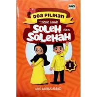 Doa Pilihan untuk Anak Soleh dan Solehah 1 (L27)