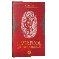 Liverpool Mahkota Eropah